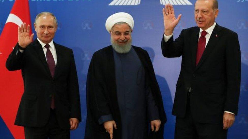 اجتماع طهران