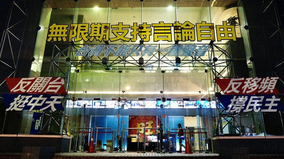 台灣中天電視大樓懸掛有「無限期支持言論自由」的標語,表達對換照被拒的抗議。