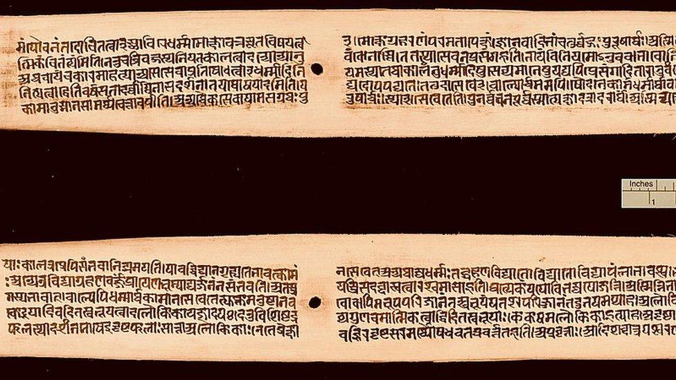 Kopiя Kama-sutrы.