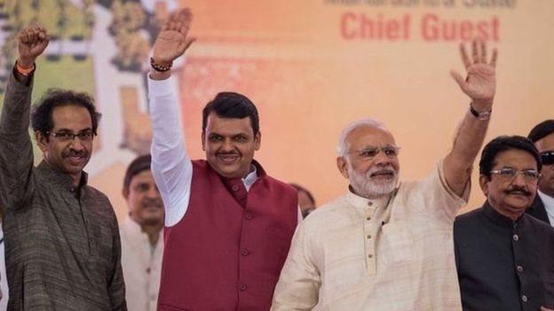 महाराष्ट्र चुनाव
