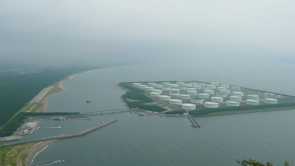 El complejo petrolero de Shibushi, en Japón