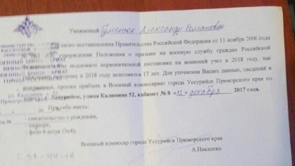 Russian military draft papers sent to small boy in error