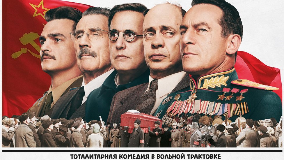 """A portion of the theatrical poster for the Russian release of the """"Death of Stalin"""""""