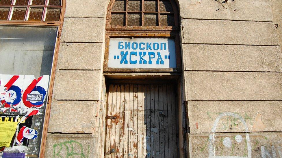 bioskop Pirot