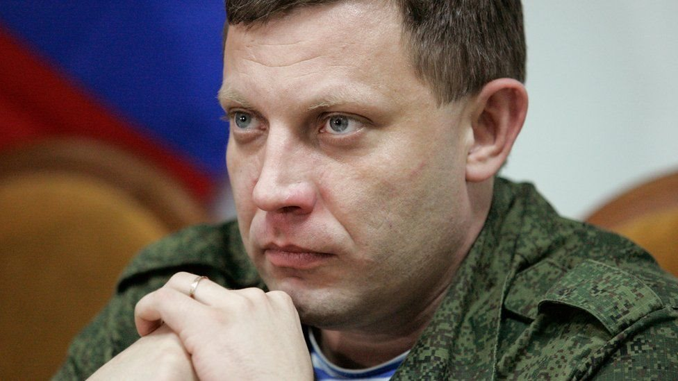 Що чекає на Донецьк після вбивства Захарченка?