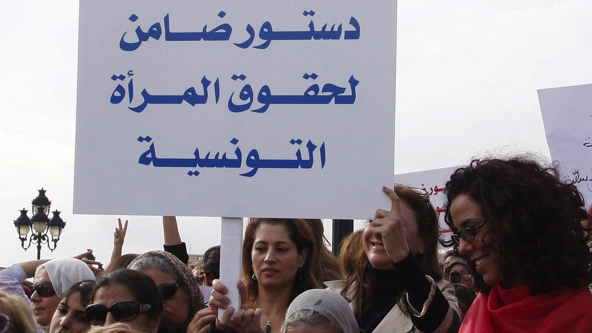 أثار الاعتداء غضبا واسعا في تونس