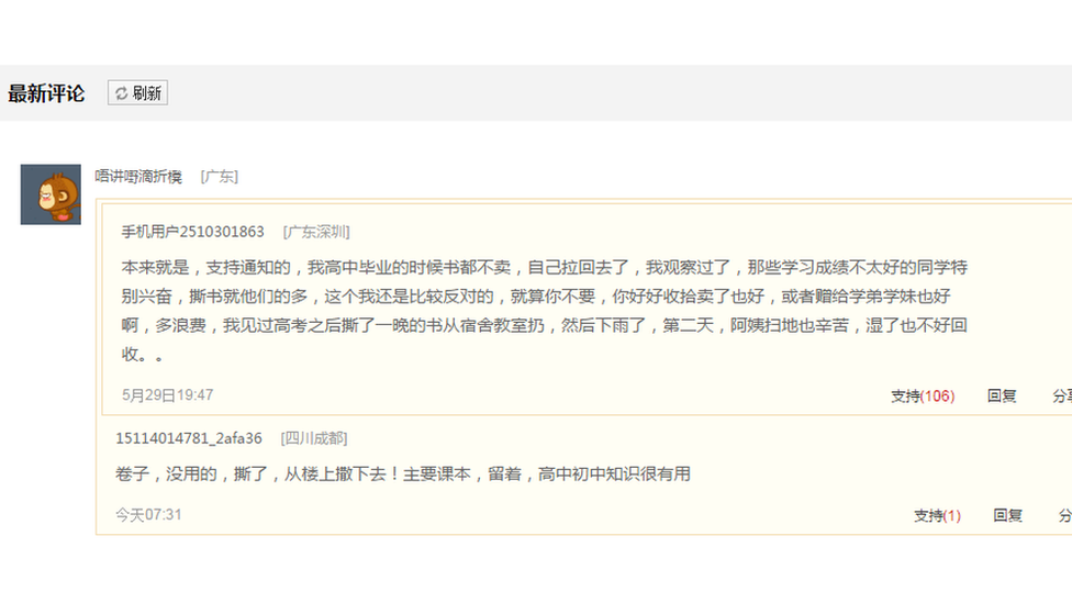 """Even if you dont want the books, you can sell them"", says this Sina user in an online post"