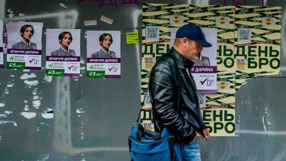 На Украине проходят местные выборы. Почему на этот раз они важны?