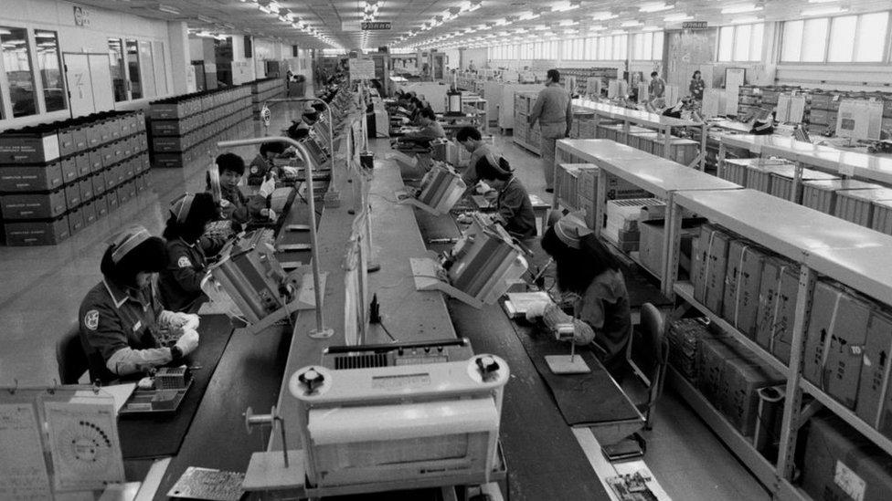 Samsung en 1985
