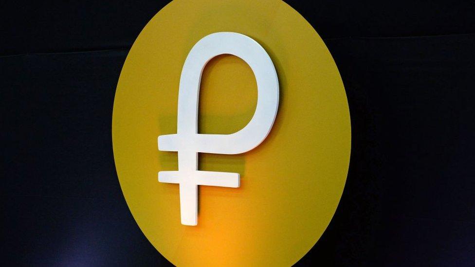 Moneda petro.