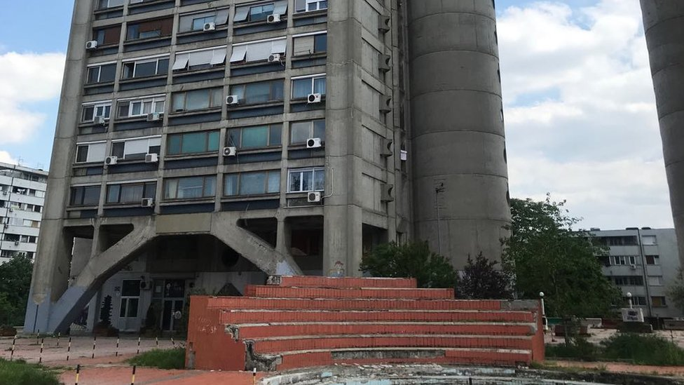 Zgrade Beograd