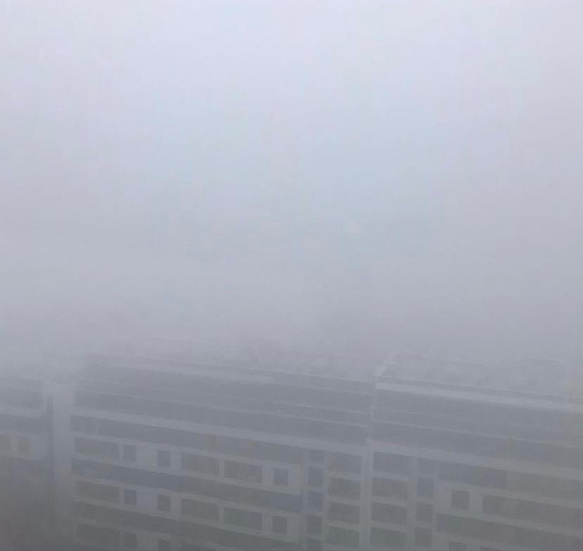 Beograd i magla