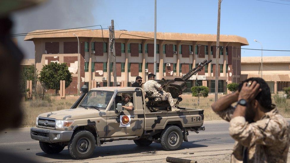 قوات الجيش الموالي لحكومة الوفاق الوطني الليبية