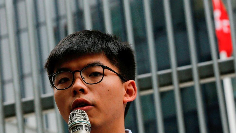 黃之鋒宣佈退出香港眾志。