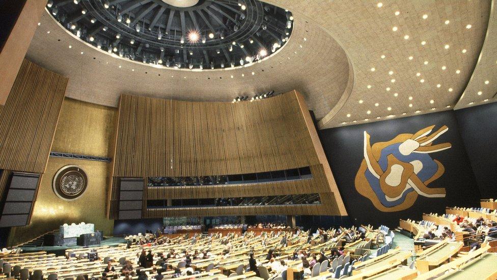 Sala Generalne skupštine Ujedinjenih nacija u Njujorku