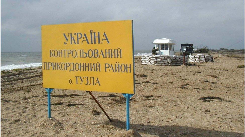 Чи варто Україні розірвати угоду з Росією про Азовське море