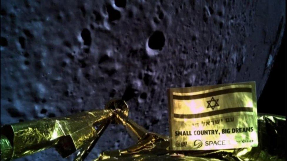 以色列探月