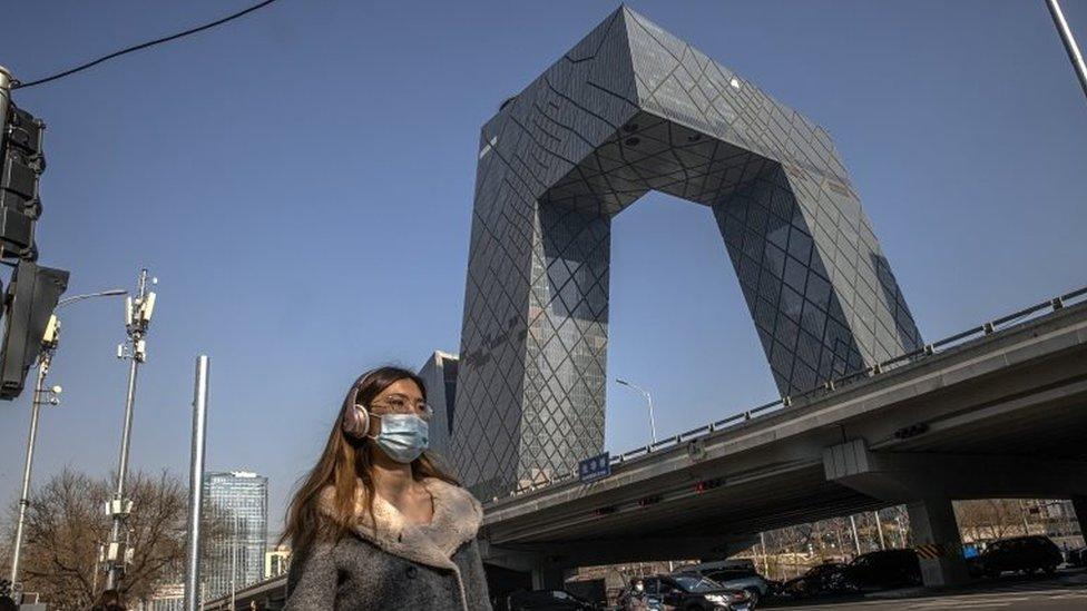 EDificio de CCTV en Pekín