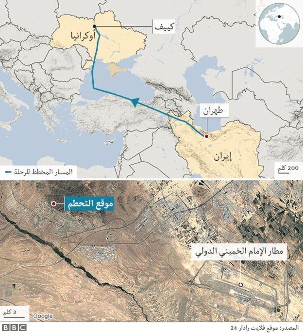 تحطم طائرة أوكرانية في إيران