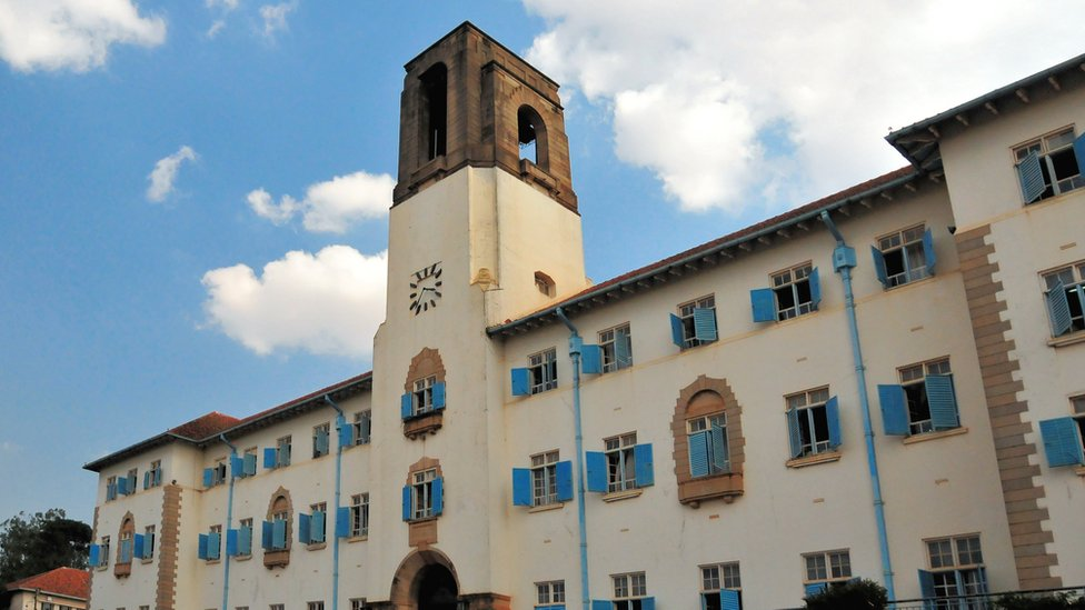 "A photo of the ""Ivory Tower"" before the fire - Makerere University, Kampala, Uganda"