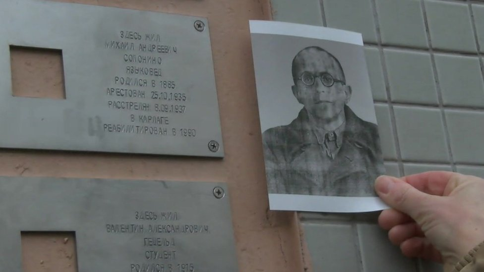 A plaque to remember one of Stalin's victims