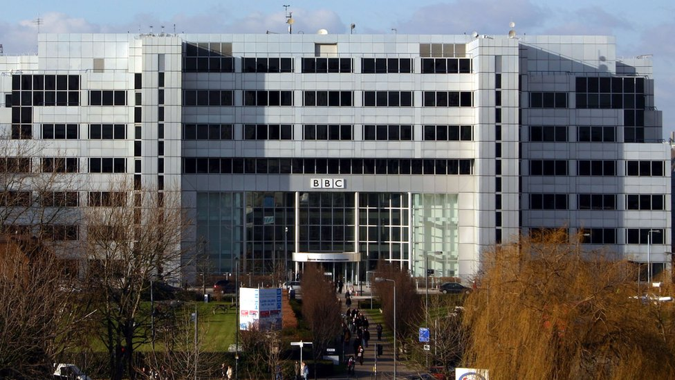 BBC白城大樓