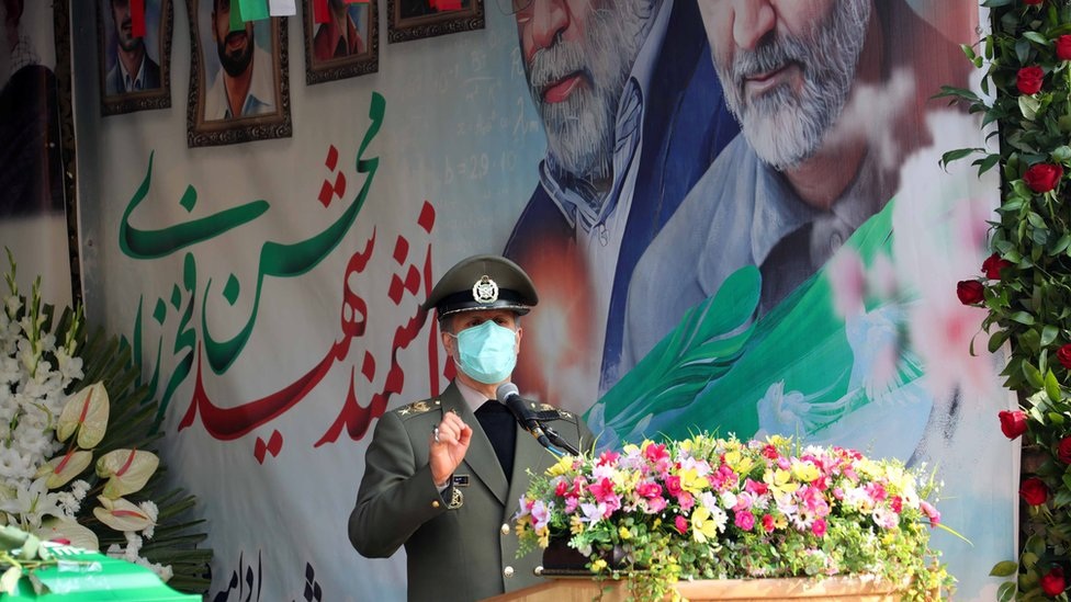 Defence Minister General Amir Hatami speaks at Mohsen Fakhrizadeh's funeral in Tehran (30 November 2020)