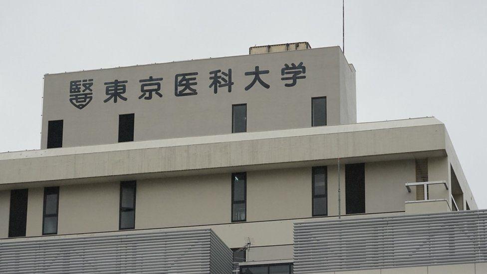 Edificio de la Universidad de Medicina