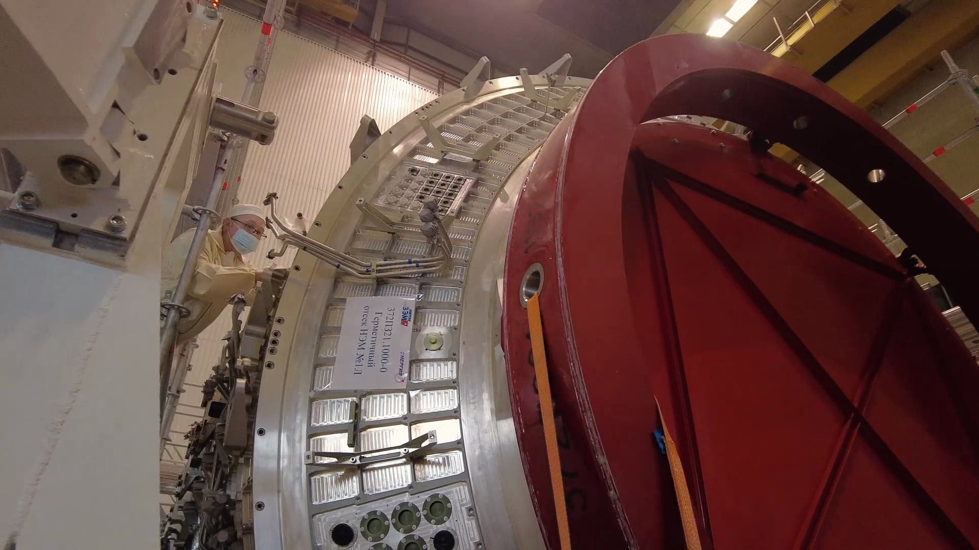 Rusya Uzay Dairesi'nin başkanı, istasyonun ilk modülü olduğunu söylediği bu görüntüleri paylaştı.