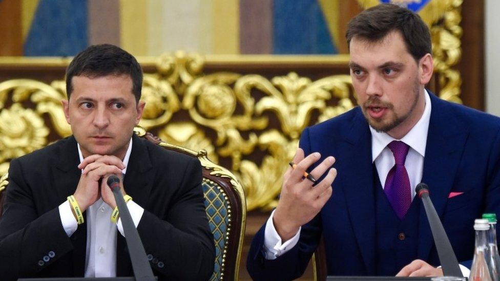 Премьер-министр Украины подал заявление об отставке