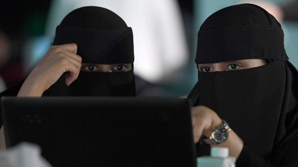 نساء من السعودية