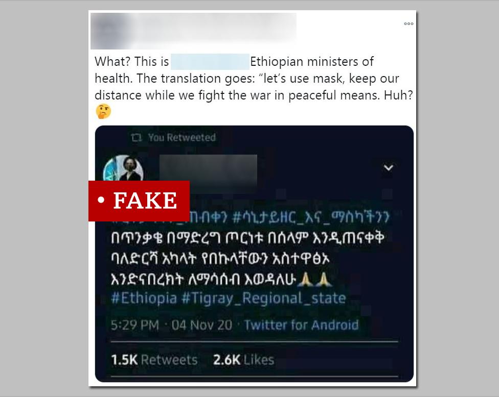 Screen shot of fake tweet labelled Fake