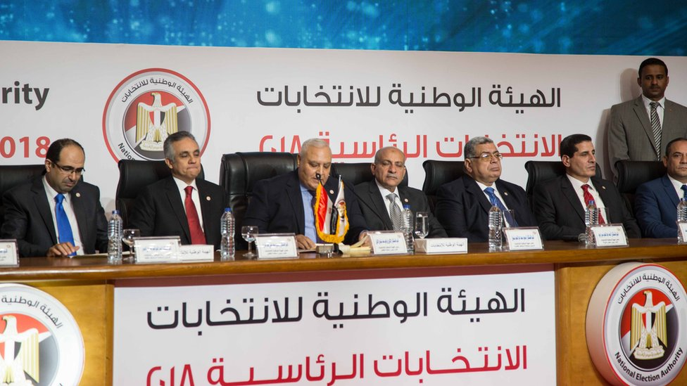 الهية الوطنية للانتخابات الرئاسية في مصر