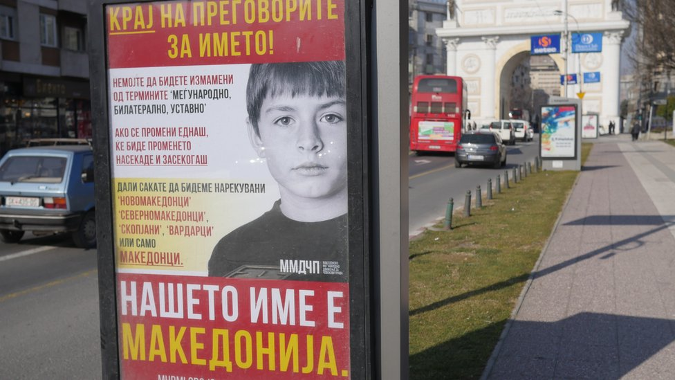 """This poster in Skopje rejects the new name, insisting """"Our name is Macedonia"""""""
