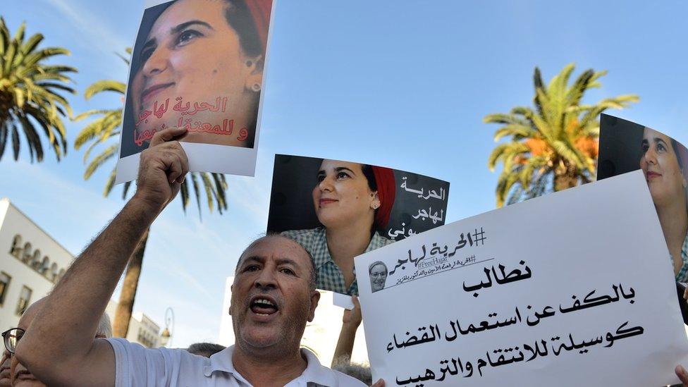 تظاهرة في المغرب للمطالبة بالإفراج عن هاجر الريسوني
