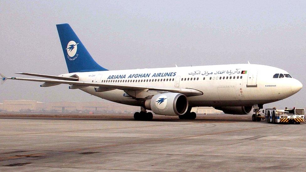 अफ़ग़ानिस्तान: रहस्य बन गया है विमान हादसा