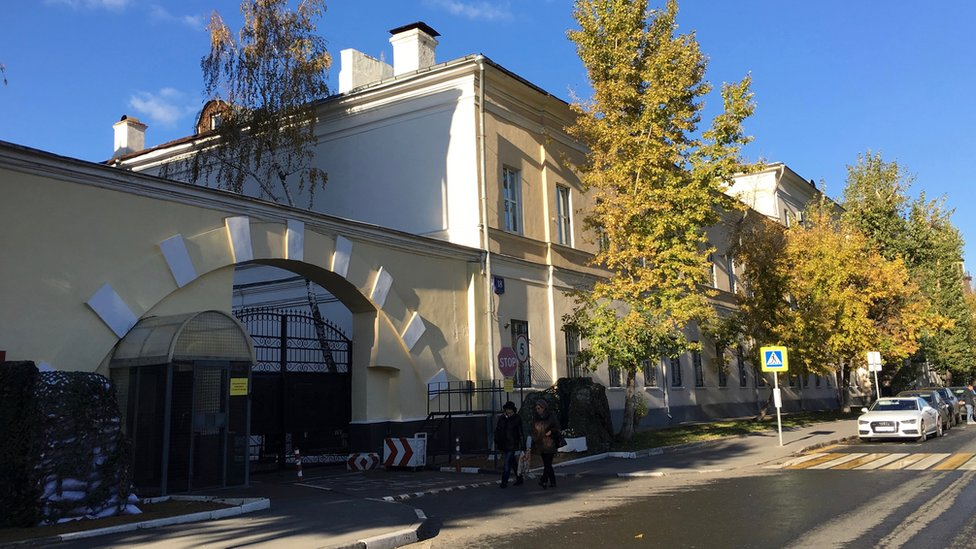 El complejo militar de la unidad 26165, donde supuestamente opera el GRU, tiene su sede en Moscú.