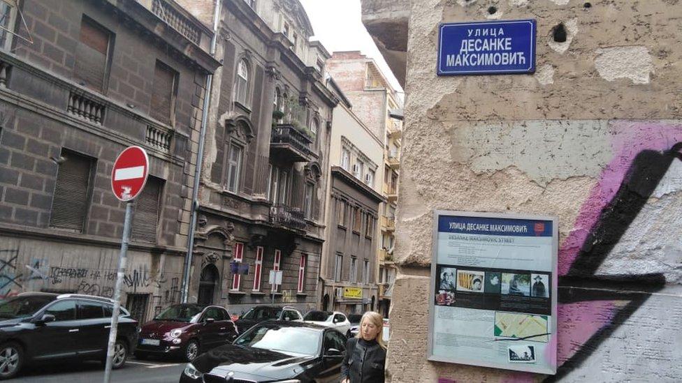 ulica Desanke Maksiković