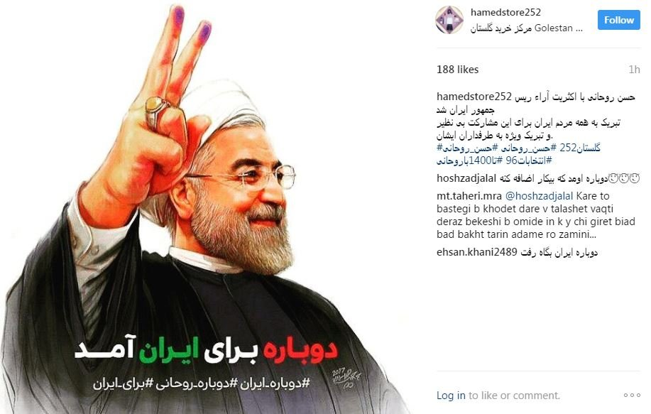 Instagram image of Rouhani