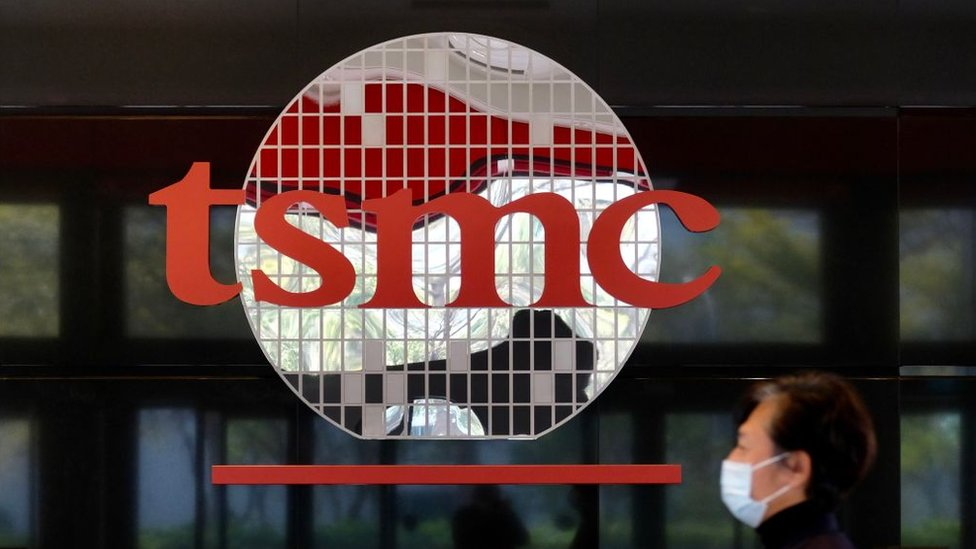 TSMC sign