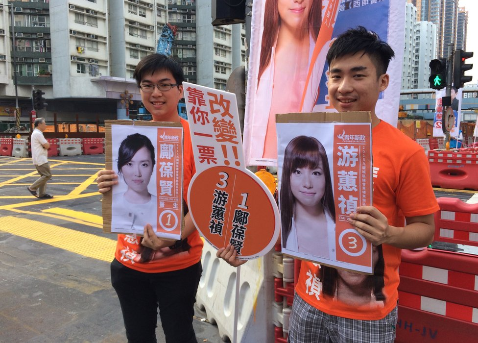 Picture of Youngspiration volunteers at Hong Kong's local elections on 22 November 2015