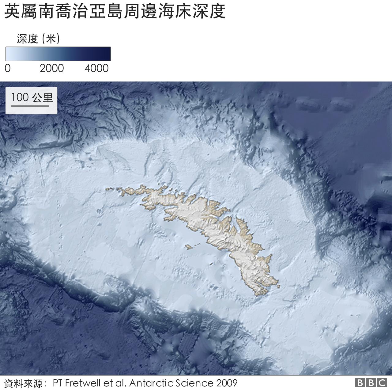 衛星圖片:英屬南喬治亞島周邊海牀深度