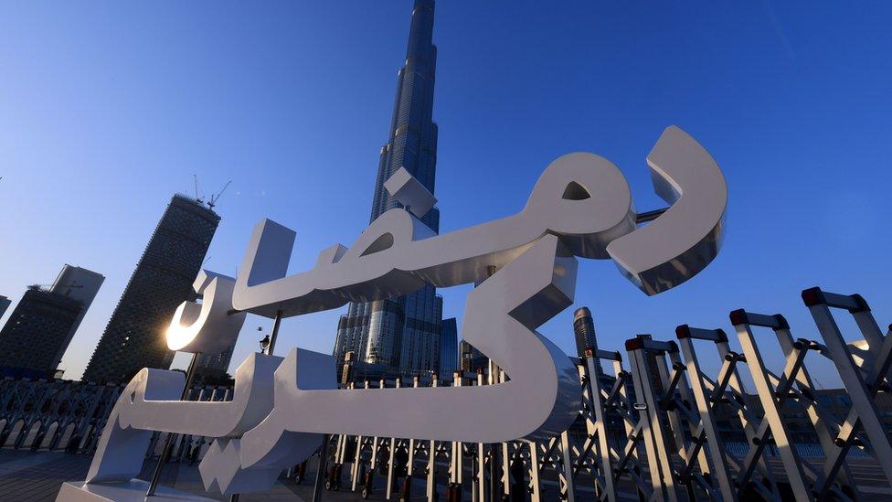 رمضان في الإمارات العربية التحدة