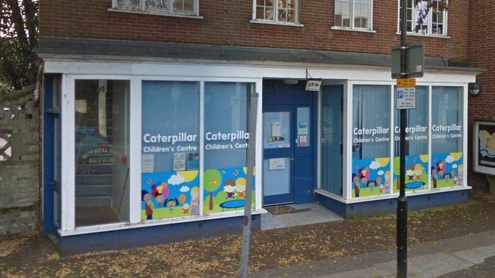 Caterpillar Centre