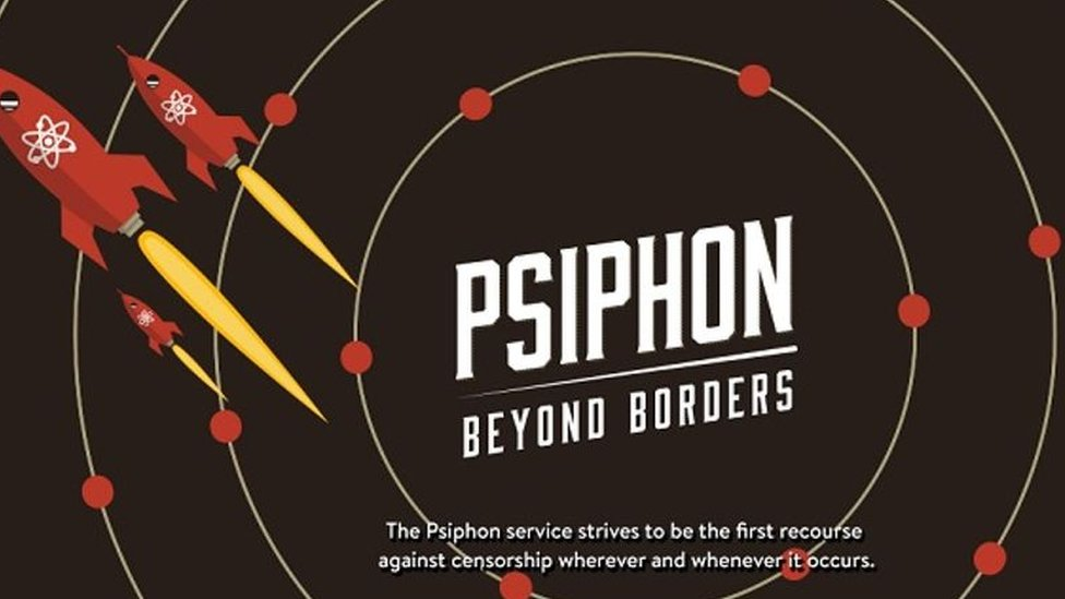 Logo de Psiphon