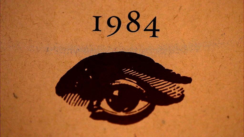 Detalle de portada de 1984