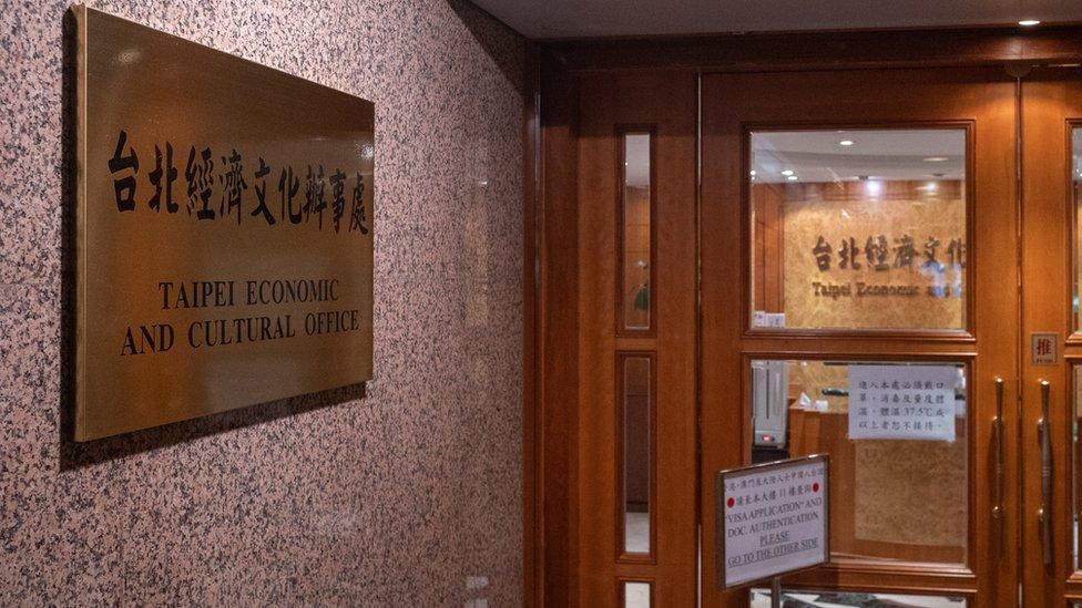 香港台北經濟文化辦事處外觀(21/6/2021)