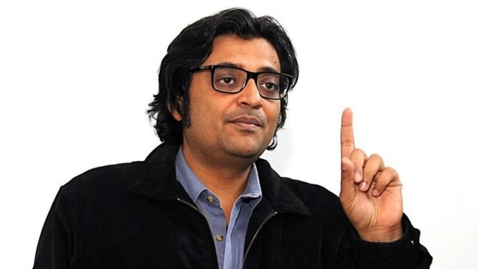 Arnab Goswami moved Taloja Jail