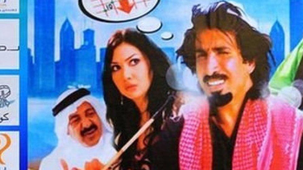 सऊदी अरब में अब दिखेगा सिनेमा
