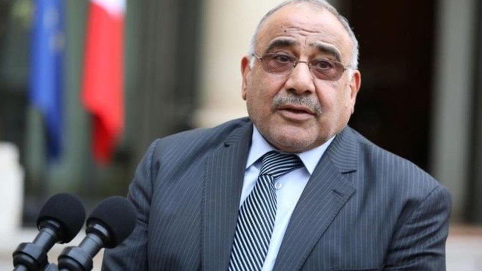 عادل عبد المهدي رئيس وزراء العراق
